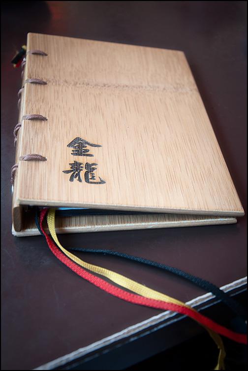 Meny med kinesiska tecken