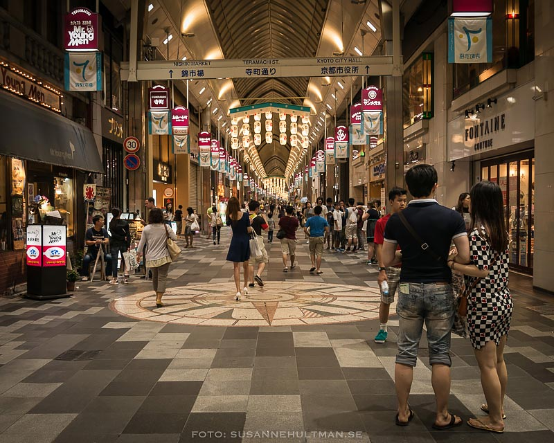 Shoppinggalleria